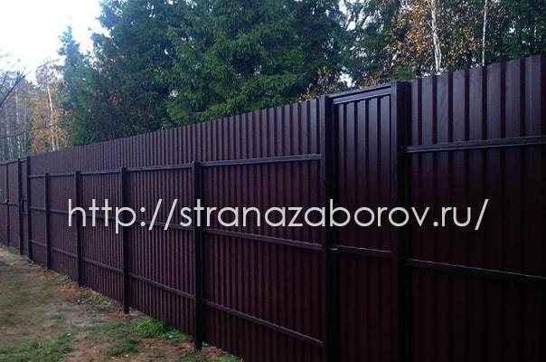 Забор из профнастила в Балашихе