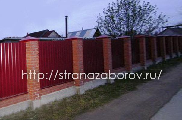 Забор из красного профнастила в Москве и Подмосковье